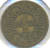 20110208083611-1-peseta.jpg
